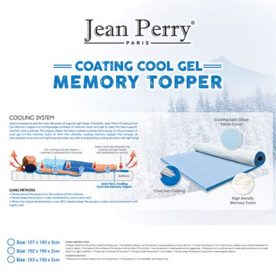 jp-coating-cool-gel-memory-topper
